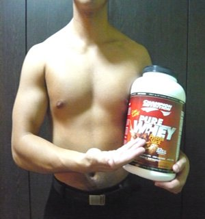 http://www.pharmaceutical-drug-manufacturers.com/gifs/pure-whey-powder.jpg